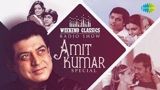 Weekend Classic Radio Show | Amit Kumar Special | Naino Mein Sapna | Teri Yaad Aa Rahi Hai