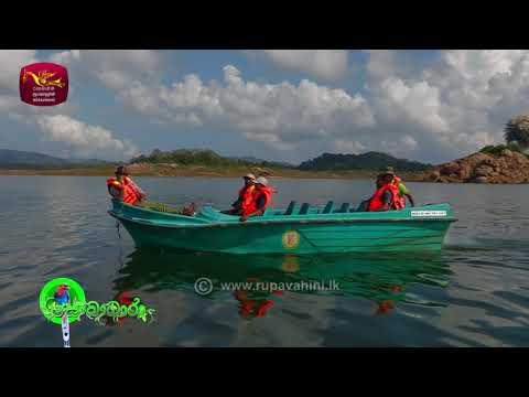 Sobadhara - සොබාධාරා | Season 2 | Episode -15 | 2018-04-27 | Rupavahini Documentary