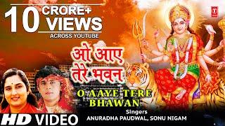 ओ आए तेरे भवन I O Aaye Tere Bhawan I Sonu Nigam Anuradha Paudwal I Jai Maa Vaishno Devinew Version