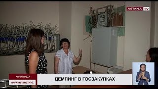 Карагандинские строители уходят из госзакупок по причине демпинга