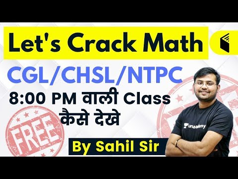 Let's Crack Maths by Sahil Sir | SSC CHSL, CGL, NTPC  Free Class  ?