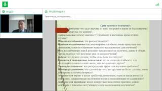 Общая педагогика. Профессиональная педагогика (Ч.2)