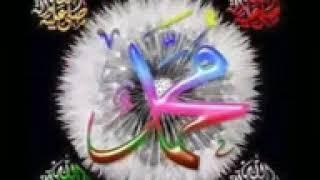 تحميل اغاني من الحفلات النادره جمال الاسناوى يارسول الانسانيه MP3