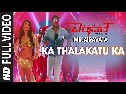 Ka Thalakatu Ka Full Video Song   Mr Airavata Video Songs   Darshan, Urvashi Rautela, Prakash Raj
