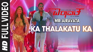 Ka Thalakatu Ka Video Song