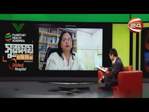 বাংলাদেশে টিকা তৈরির সক্ষমতা আছে কি? | ড. ফিরদৌসী কাদরী | 2 May 2021