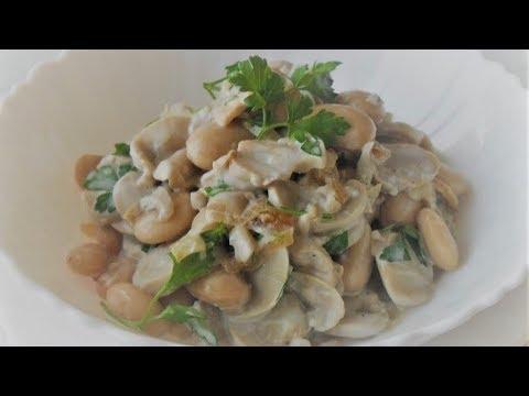 Грибной салат с фасолью | Mushroom salad with beans