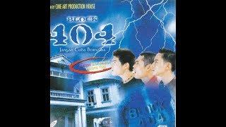 Block 404 (2003)