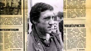 """Владимир Высоцкий  - Глава 6 """"Ия и Владимир"""""""
