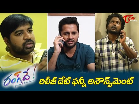 Rangde Movie Release Dates Announcement | Funny Conversation by Nitin | TeluguOne Cinema