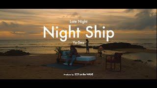 Yo-Sea – Night Ship【Official Video】