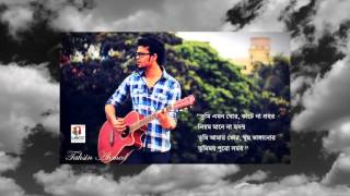 Ak Mutho Shukh (এক মুঠো সুখ):  Tahsin Ahmed Version