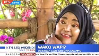 Aliyekuwa Mwanahabari wa KBC Bi Sakina Mohammed  | WAKO WAPI 16th March 2019