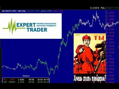 Заработок в интернете игра на бирже