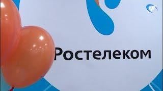 Ростелеком открыл в Великом Новгороде службу технической поддержки второго уровня