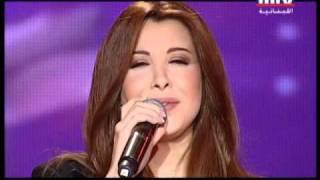 اغاني طرب MP3 تأخرت شوي-نانسي عجرم/NancyAjram تحميل MP3