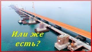 """Харьковские СМИ: """"Мост, которого нет"""""""