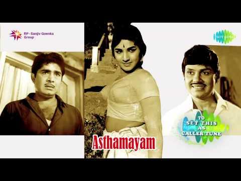 Asthamayam (1978) Full Songs Jukebox | Best Malayalam Film Songs | Madhu, Jayan, Jayabharathi