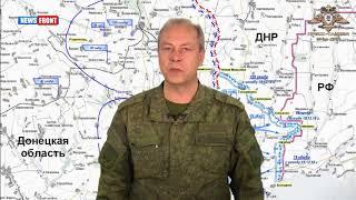 """Басурин: """"ВСУ готовит наступление на фоне готовящегося терракта СБУ (ДНР, ЛНР)"""