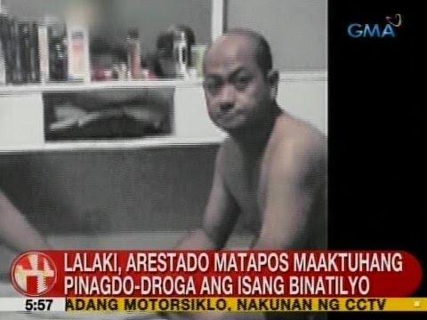 Paano mo makakuha ng mga uod mula sa isang bata
