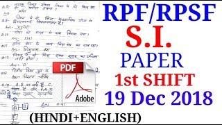 RPF Si paper 19 December 2018/ RPF Sub Inspector first shift paper 19 December 2018/ rpsf Si paper