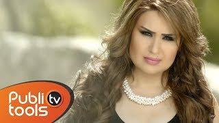 كليب سارية السواس - الجسر المعلق Sarya Jeser Lem3al2