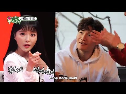 [Kim Jong Kook x Hong Jin Young] Mom's Diary My Ugly Duckling [김종국 x 홍진영]