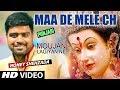Maa De Mele Ch I Punjabi Devi Bhajan I HONEY SHEHZADA I HD Video I Moujan Lagiyan Ne