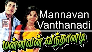 Vasantha Maligai Tamil Movie Songs