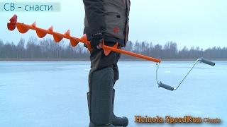 Ледорубы для зимней рыбалки финский