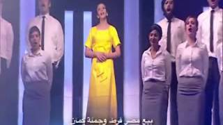 تحميل و مشاهدة أوبريت قطرى حبيبى حلقة باسم يوسف ال 20 MP3