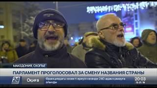 Выпуск новостей 20:00 от 13.01.2019