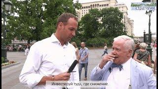 ⚡️ Джим Роджерс и Максим Шеин для #БРОКЕРТВ и БКС