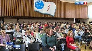 Проблемы адаптации людей с аутизмом обсудили в Сочи