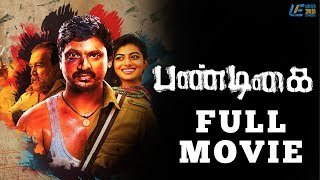 Pandigai Tamil Full Movie | Krishna | Anandhi