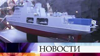 ВПетербурге заложили головной патрульный корабль ледокольного типа «Иван Папанин» позаказу ВМФ.
