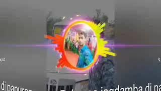 Foji Ne Chhuti De Diyo Mahino Sawan Ko Dj Remix Harphool