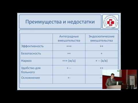 Софосбувир лечение гепатита с 1