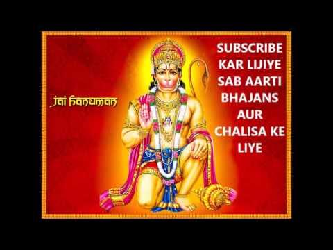 Hanuman Chalisa Full Complete