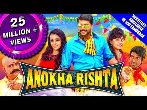 Anokha Rishta (Sakalakala Vallavan) 2018 New Released Hindi Dubbed Full Movie   Jayam Ravi, Trisha