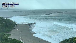 台風20号ライブカメラ高知桂浜ウェザーニュース台風情報