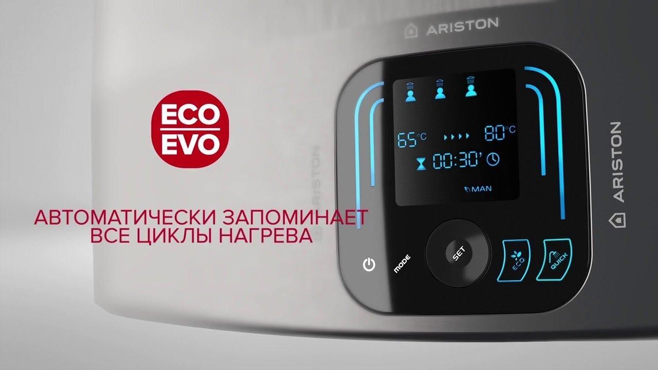 Водонагреватель Ariston ABS VLS EVO PW 100 видео