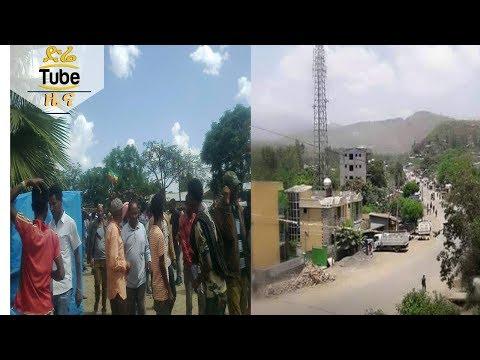ETHIOPIA - በሰሜን ሸዋ ዞን ኤፍራታና ግድም ወረዳ አካባቢዎች የተቀሰቀሰው ግጭት ተባብሶ ቀጥሏል።