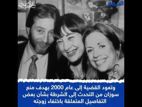 تمت إدانته.. ملياردير أمريكي شهير يقتل زوجته وصديقته وجاره العجوز
