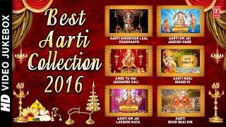 Best Aarti Collection  with Hindi English Lyrics I T-Series Bhakti Sagar