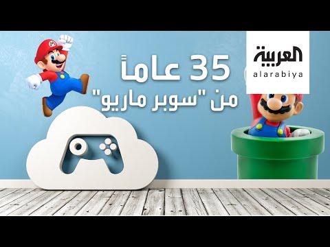 العرب اليوم - شاهد: معلومات عن