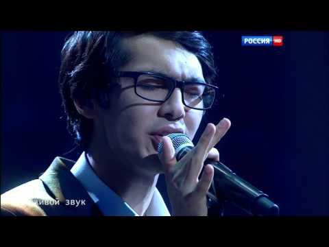 Саид Ибрагимов - Опять Метель HD