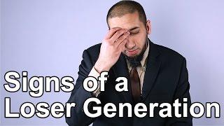 Signs of a Loser Generation   Nouman Ali Khan