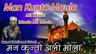 Jamnagar Naat - मुफ्त ऑनलाइन वीडियो