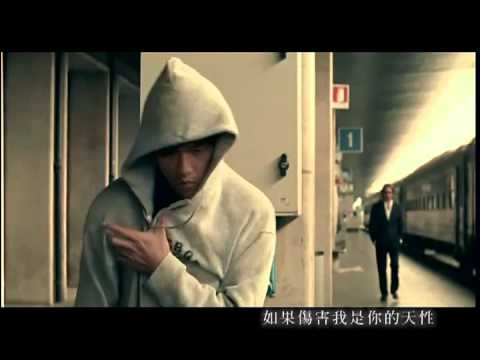 Jay Chou 周杰倫【四面楚歌 Surrounded】-Official Music Video